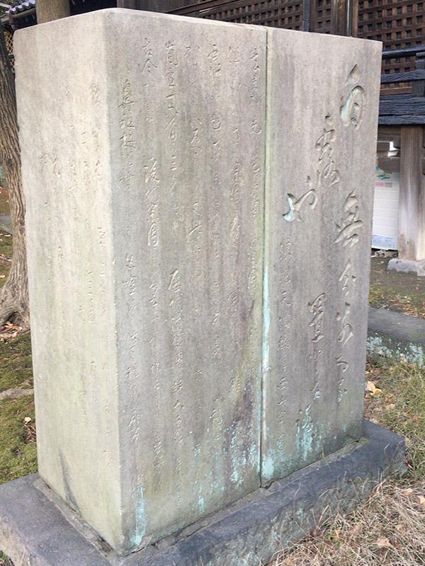 CAT PHOTO:西山宗因句碑