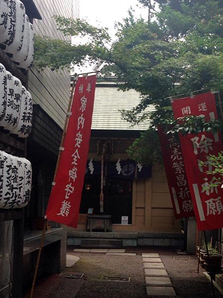 MAIN PHOTO:朝日神社(六本木)