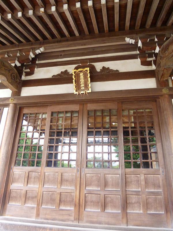 OTHER PHOTO:綾瀬稲荷神社[五兵衛さま]