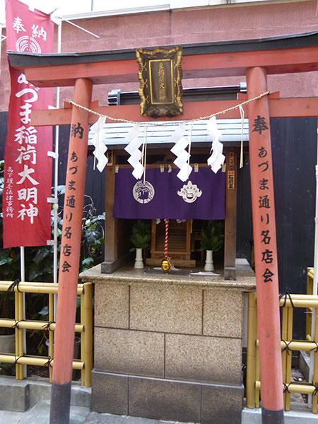 MAIN PHOTO:あづま稲荷神社