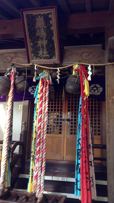 MAIN PHOTO:嚴島神社(千葉公園脇)