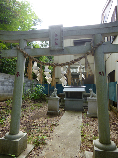 OTRA FOTO:Santuario de Mitsumine (Chiba-machi)