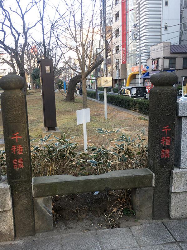 OTHER PHOTO:千種稲荷神社