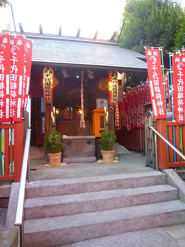 MAIN PHOTO:千代田稲荷神社