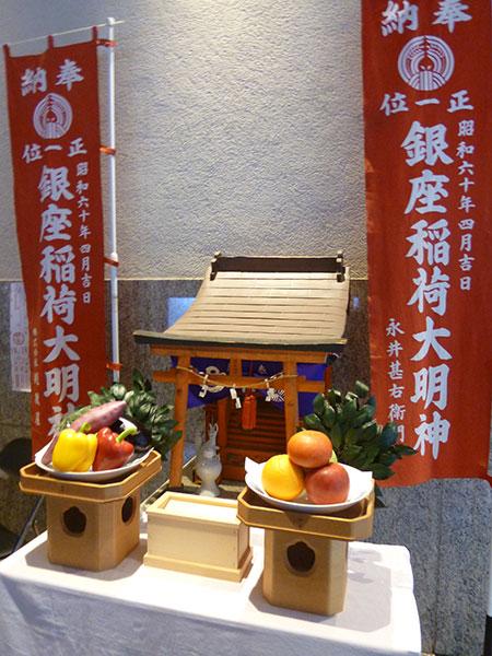 MAIN PHOTO:銀座稲荷神社