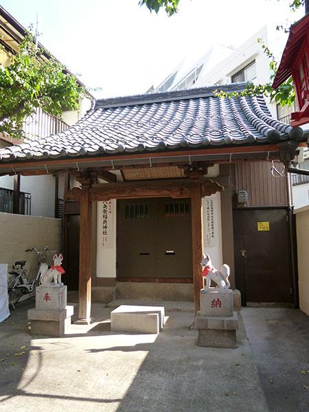 FOTO PRINCIPALE:Hachibei primo positivo Inari Shrine