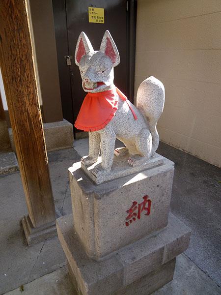 ALTRE FOTO:Hachibei primo positivo Inari Shrine