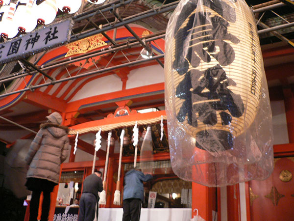 MAIN PHOTO:花園神社