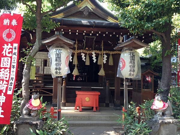 MAIN PHOTO:花園稲荷神社