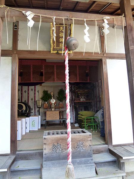 MAIN PHOTO:原町 天祖神社