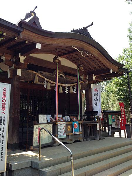 MAIN PHOTO:鳩森八幡神社
