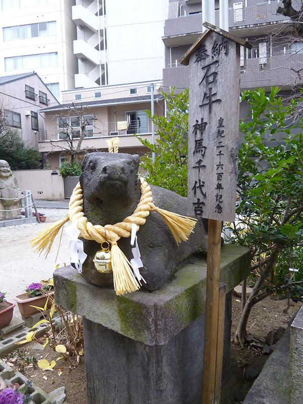 OTHER PHOTO:平河天満宮
