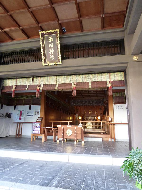 MAIN PHOTO:平田神社