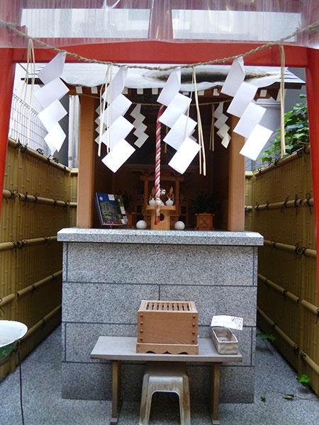 MAIN PHOTO:宝童稲荷神社
