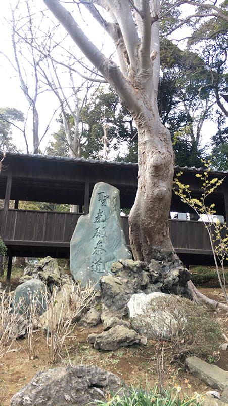 OTHER PHOTO:【番外編】法華経寺