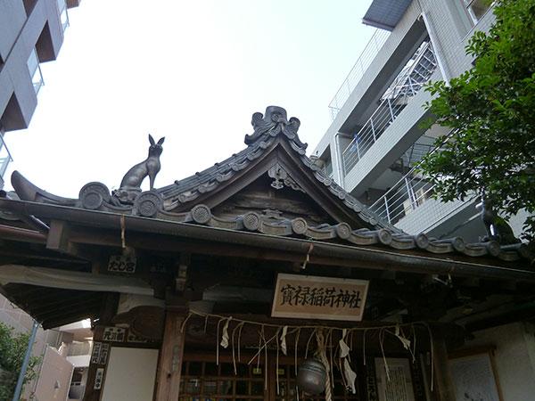 OTHER PHOTO:寶禄稲荷神社