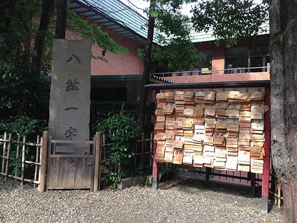 OTHER PHOTO:Kameoka Hachiman ichigaya