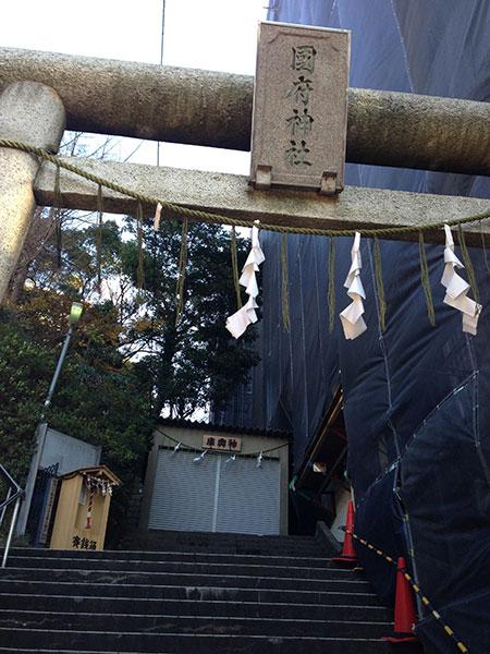 OTHER PHOTO:國府神社(市川)