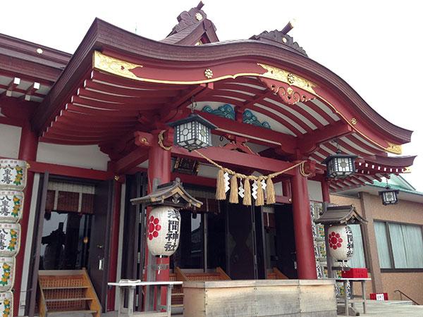 MAIN PHOTO:稲毛浅間神社