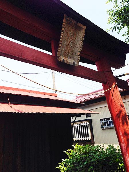MAIN PHOTO:稲荷社(西金野井)