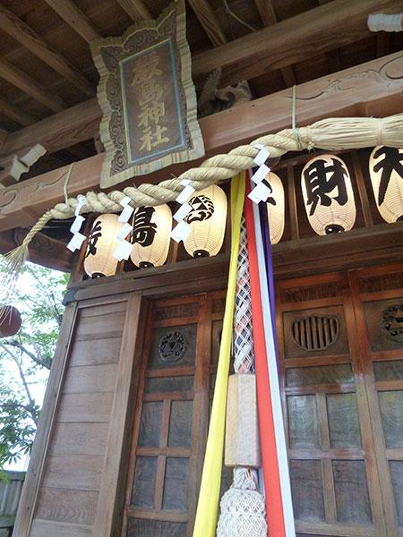 MAIN PHOTO:厳島神社港町弁財天