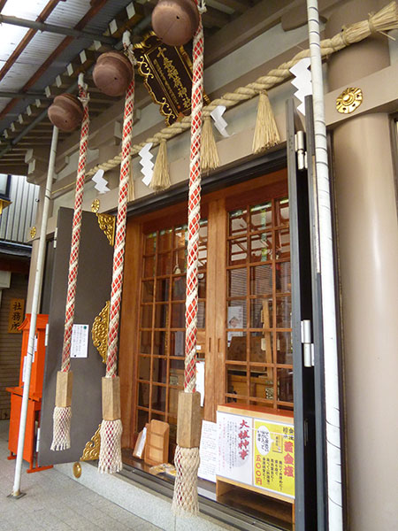 OTRA FOTO:Juban Inari Shrine