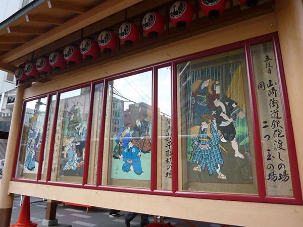 OTHER PHOTO:歌舞伎稲荷神社
