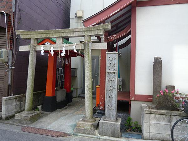 OTHER PHOTO:加賀美久米(粂)森稲荷神社