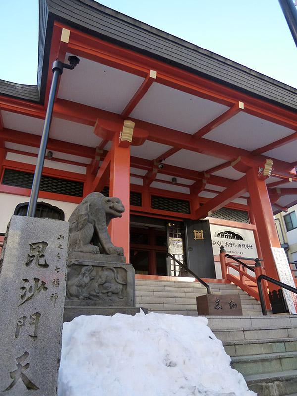 MAIN PHOTO:【番外編】善國寺(神楽坂の毘沙門さま)