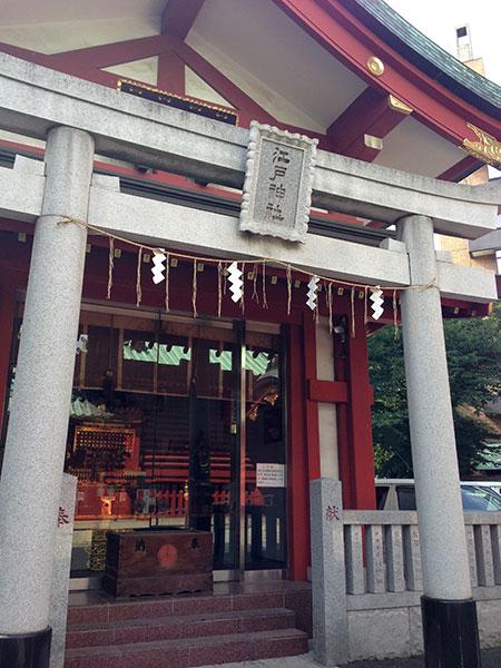 OTHER PHOTO:神田明神[神田神社]
