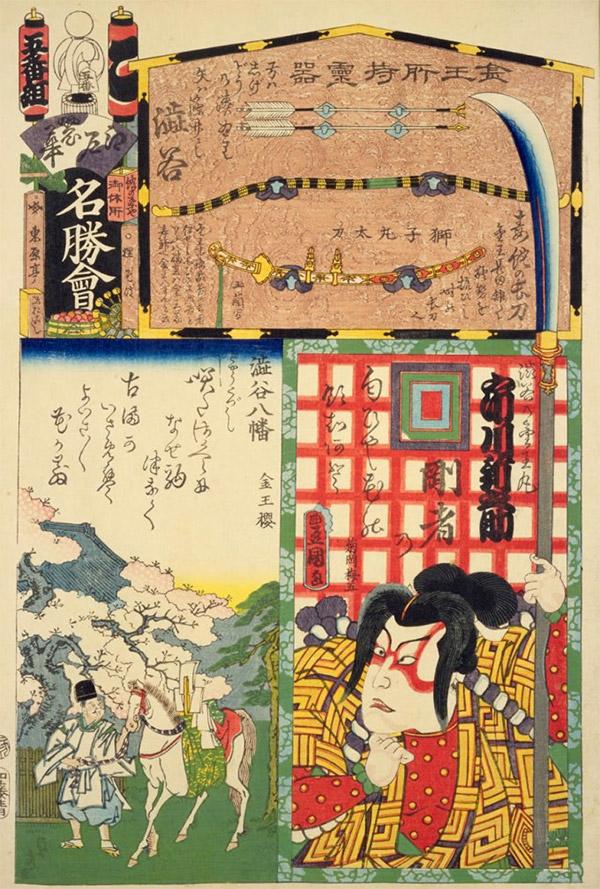 江戸の花名勝会/歌川豊国