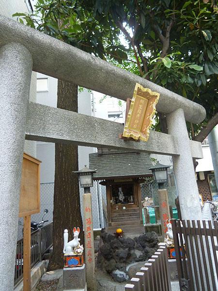 OTHER PHOTO:桐生稲荷神社