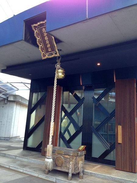 MAIN PHOTO:北谷稲荷神社