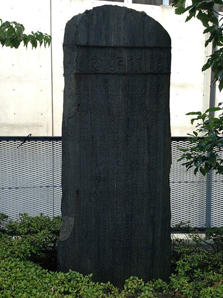 OTHER PHOTO:北谷稲荷神社