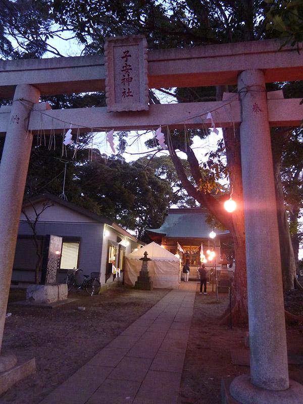 OTHER PHOTO:藤崎 子安神社