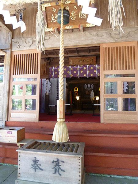 MAIN PHOTO:国吉神社