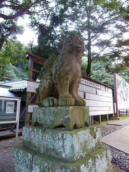 OTHER PHOTO:美保神社