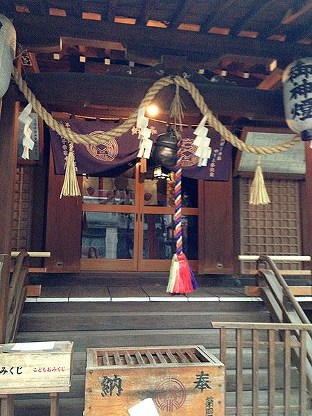 MAIN PHOTO:三河稲荷神社