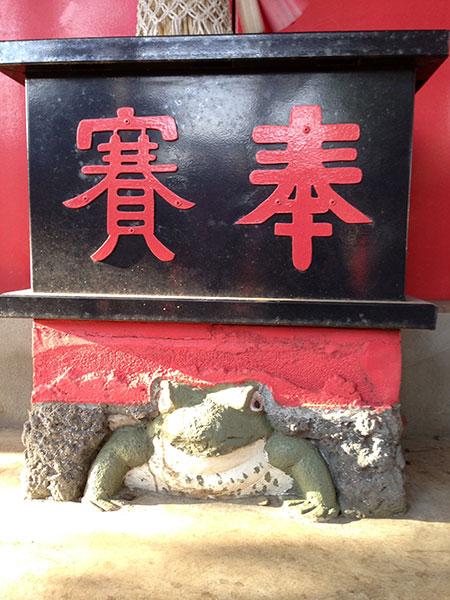 OTHER PHOTO:八幡稲荷神社(習志野)