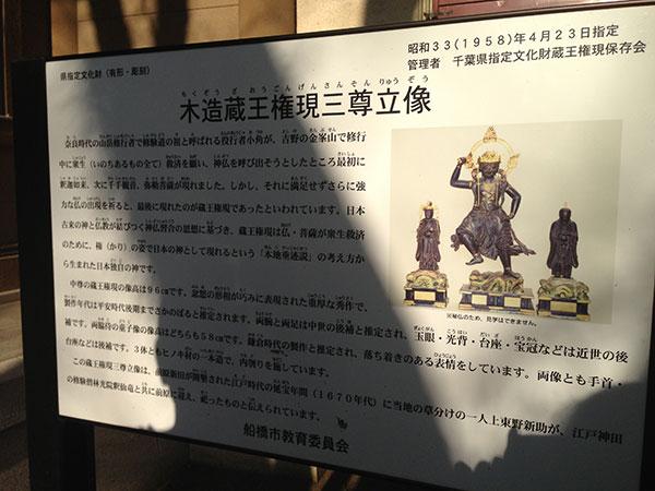 OTHER PHOTO:前原 御嶽神社