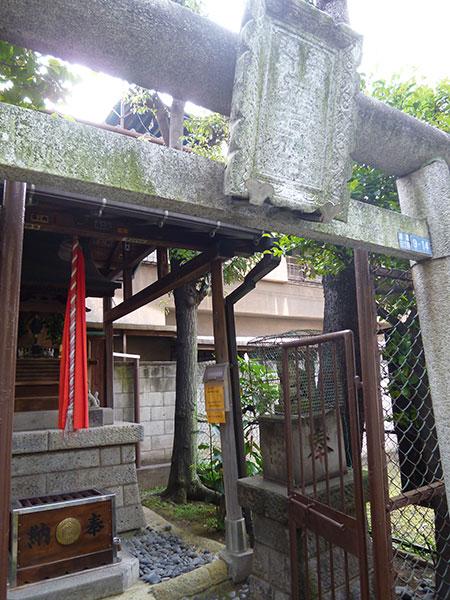 OTHER PHOTO:三穂道別稲荷神社