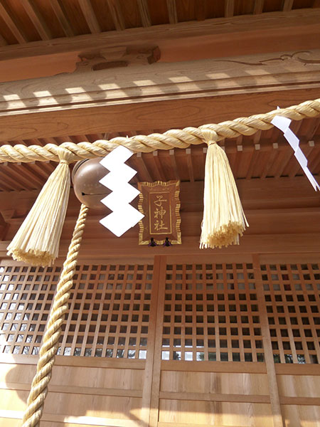 OTHER PHOTO:子神社