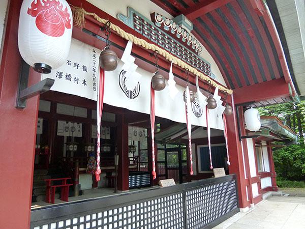 MAIN PHOTO:水稲荷神社