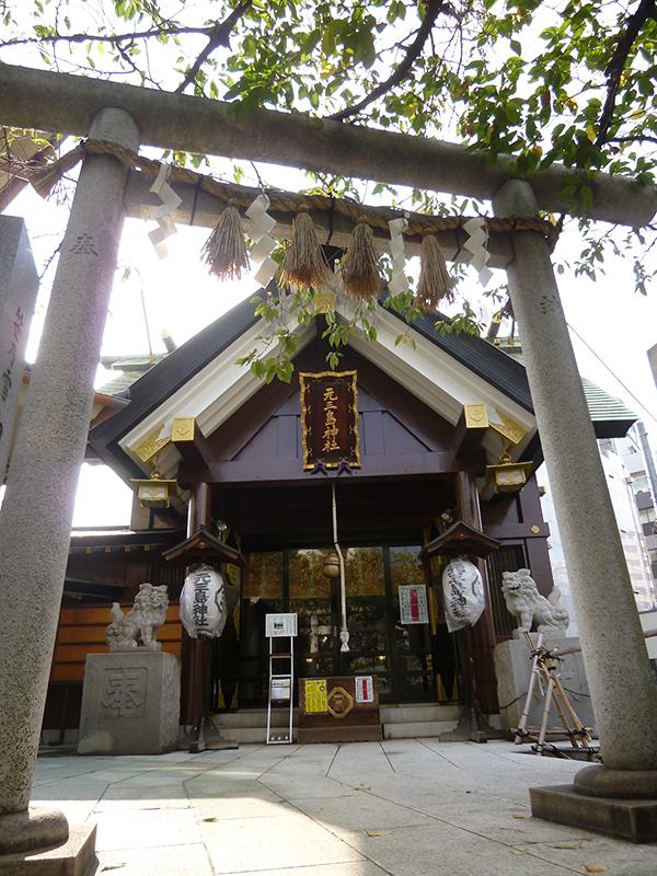 MAIN PHOTO:元三島神社