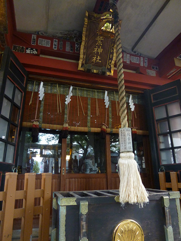 MAIN PHOTO:秋葉神社(向島)