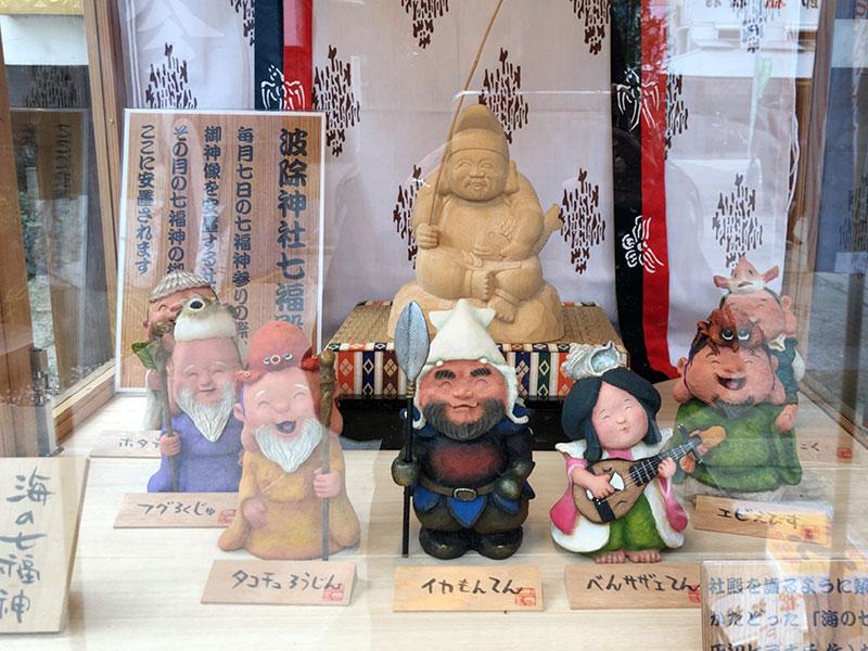 OTHER PHOTO:波除稲荷神社