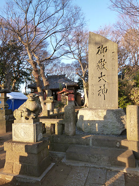 OTHER PHOTO:根神社