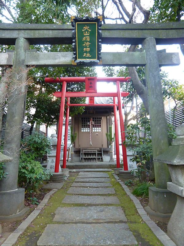 MAIN PHOTO:大山稲荷神社(松濤)
