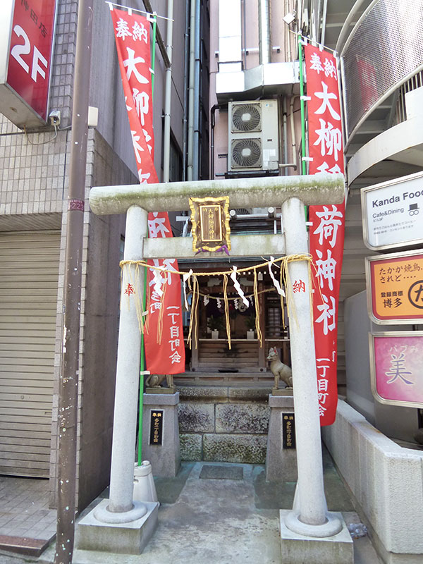 OTHER PHOTO:大柳稲荷神社