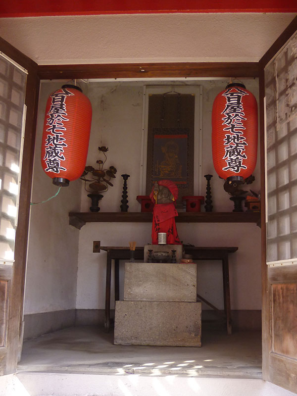 MAIN PHOTO:【番外編】八百屋於七地蔵尊(円乗寺)